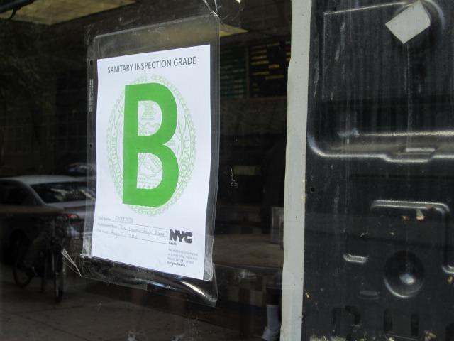 grade B nova york e voce