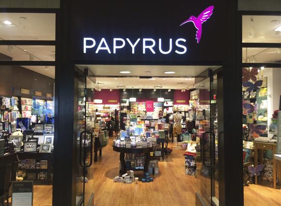 papyrus.jpg 1